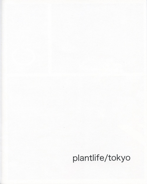 plantlife/tokyo
