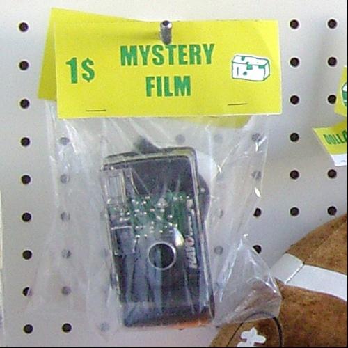 Mystery Film - King, Matt