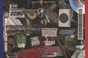 CCMC and Mani Mazinani: Open Hart Concert Series Season Poster for 2005-2006