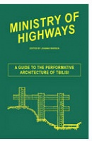 Ministry of Highways