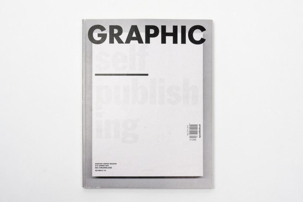 Graphic Magazine #15, Autumn 2010