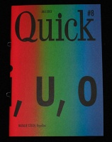Natalie Czech: Quick #8 (July 2013)