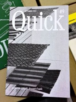 Alexandra Leykauf: Quick #9 (September 2013)