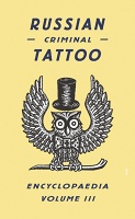 Russian Criminal Tattoo Encyclopaedia Volume III