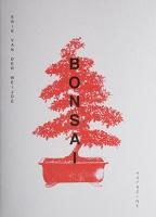 Erik van der Weijde:Bonsai
