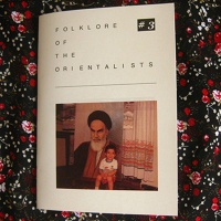 Mirak Jamal: Folklore of the Orientalists #3