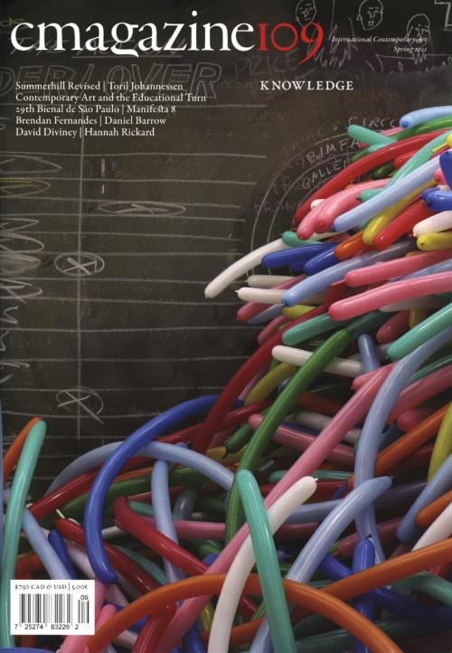 C Magazine #109