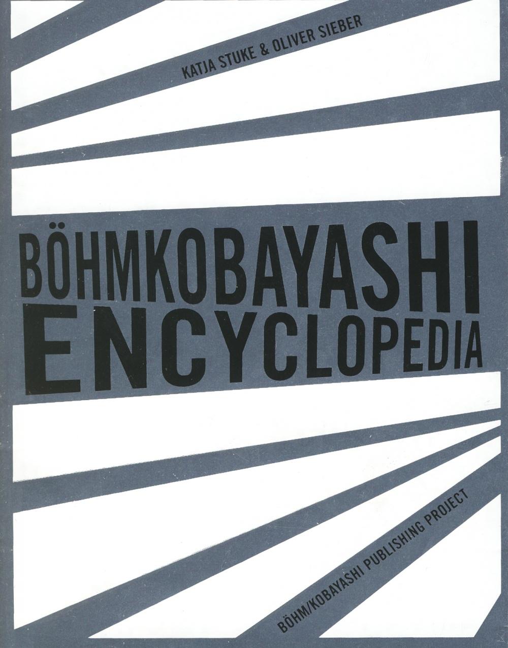 Die Böhm #37 : Böhmkobayashi Encyclopedia