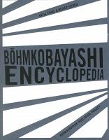 Frau Boehm: Die Böhm #37 : BöhmkobayashiEncyclopedia